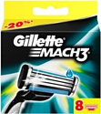 Gillette Mach3 (8 шт)
