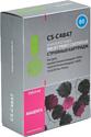 CACTUS CS-C4847 (аналог HP C4847A)