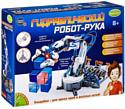 Bondibon Науки с Буки Гидравлический робот-рука ВВ2582
