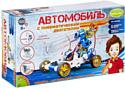 Bondibon Науки с Буки Автомобиль с пневматическим двигателем ВВ2291
