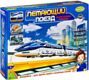 Bondibon Науки с Буки Летающий поезд ВВ3063