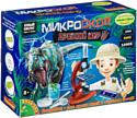 Bondibon Науки с Буки Микроскоп Древний мир: Динозавры ВВ4201