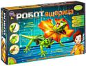 Bondibon Науки с Буки Робот-ящерица ВВ2293