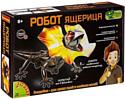 Bondibon Науки с Буки Робот- ящерица. Черная ВВ3340