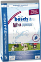 Bosch Mini Junior 15 кг