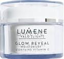 Lumene Glow Reveal Vitamin C Moisturizer 50 мл