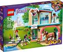 LEGO Friends 41446 Ветеринарная клиника Хартлейк-Сити