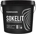 Farbmann Sokelit (база LC, 9 л)