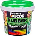 Super Decor Rubber 1 кг (№13 гранат)