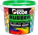 Super Decor Rubber 6 кг (№07 балтика)