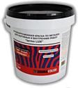 Zebracolor Термо Люкс 3.4кг (белый)