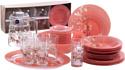 Luminarc Japanese Pink N6260