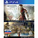 Assassin's Creed: Одиссея + Assassin's Creed: Истоки [PS4, русская версия]