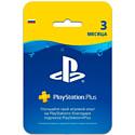 Sony PlayStation Plus Card 90 Days (подписка на 90 дней)