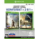 Assassin's Creed: Одиссея + Assassin's Creed: Истоки [Xbox One, русская версия]