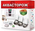 Система защиты от протечек Аквасторож ТН25 Классика Радио 2x20