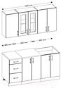 Готовая кухня Senira Вяселка 2/1 1.6м + шкаф настенный В-083