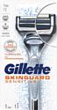 Бритвенный станок Gillette Skinguard Sensitive + 1 кассета