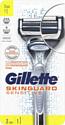 Бритвенный станок Gillette Skinguard Sensitive + 2 кассеты