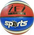 Баскетбольный мяч GR7 №7