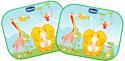 Защитные шторки Chicco Safe на присосках с рисунком / 330822022