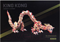 3D-пазл Darvish Динозавр-робот / DV-T-2206