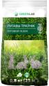 Семена газонной травы Greenlab Луговой газон
