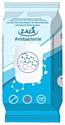Влажные салфетки, 2 шт. ZALA Joy гигиенические антибактериальные с клапаном