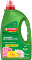 Удобрение Bona Forte Для хвойных растений BF21040101