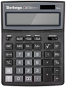 Калькулятор Berlingo City Style CIB 214