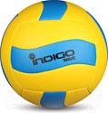 Мяч волейбольный Indigo Wave IN161