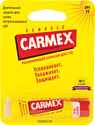 Бальзам для губ Carmex Classic увлажняющий SPF15