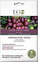 Маска для лица альгинатная Ecological Organic Laboratorie Омолаживающая