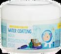 Маска для лица Elizavecca Milky Piggy Water Coating Aqua Brightening Mask