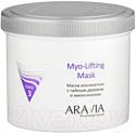 Маска для лица альгинатная Aravia Professional Myo-Lifting