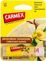 Бальзам для губ Carmex Vanilla SPF15