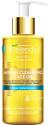 Гидрофильное масло Bielenda Argan Cleansing Face Oil с гиалуроновой кислотой