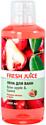 Пена для ванны Fresh Juice Розовое яблоко и гуава