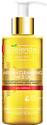 Гидрофильное масло Bielenda Argan Cleansing Face Oil с про-ретинолом
