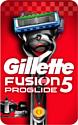Бритвенный станок Gillette Fusion Power ProGlide Red