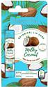 Бальзам для губ Bielenda Botanical Lip Care кокосовое молоко