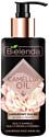 Гидрофильное масло Bielenda Camellia Oil эксклюзивное