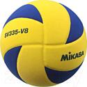 Мяч волейбольный Mikasa SV335-V8
