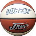 Баскетбольный мяч Dobest PU 884 PK