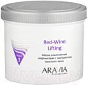 Маска для лица альгинатная Aravia Professional Red-Wine Lifting