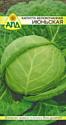 Набор семян АПД Украинский борщ / A105081