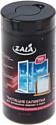 Средство для мытья окон, 2 шт. ZALA Салфетки для домашних зеркал и окон / ZL55200