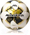 Мяч для футзала Masita Pro 1 / ВА201