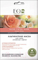 Маска для лица альгинатная Ecological Organic Laboratorie Мгновенный лифтинг