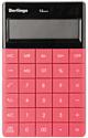 Калькулятор Berlingo CIP 100